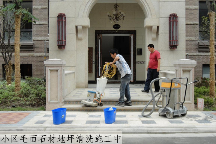 上海公馆地面花岗岩石材清洗