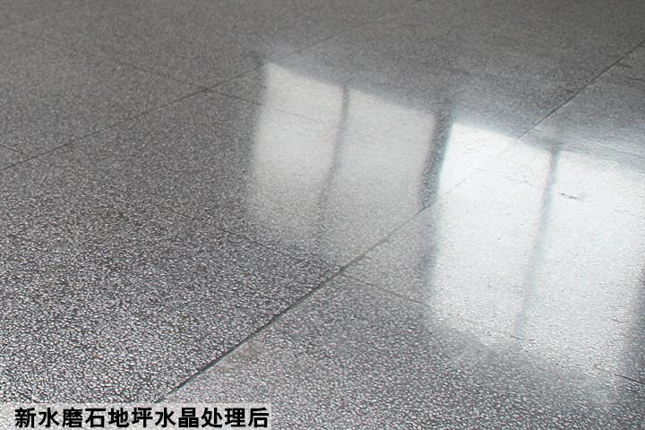 新水磨石地坪水晶养护优化处理