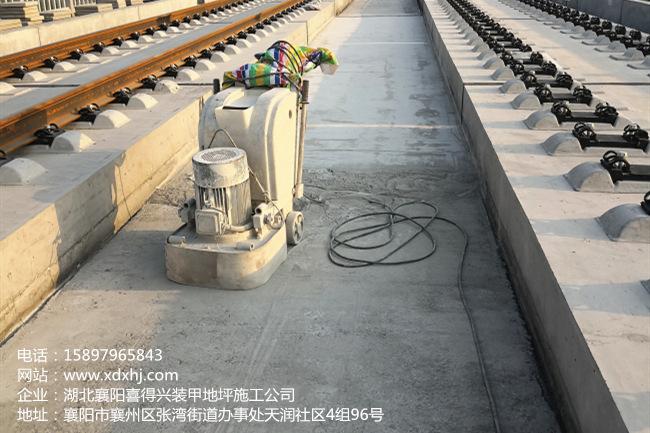 【郑万高铁】襄阳东津段,混凝土地面打磨——消除气泡
