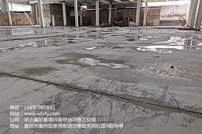【河南】天曼制衣——新铺混凝土地坪固化施工