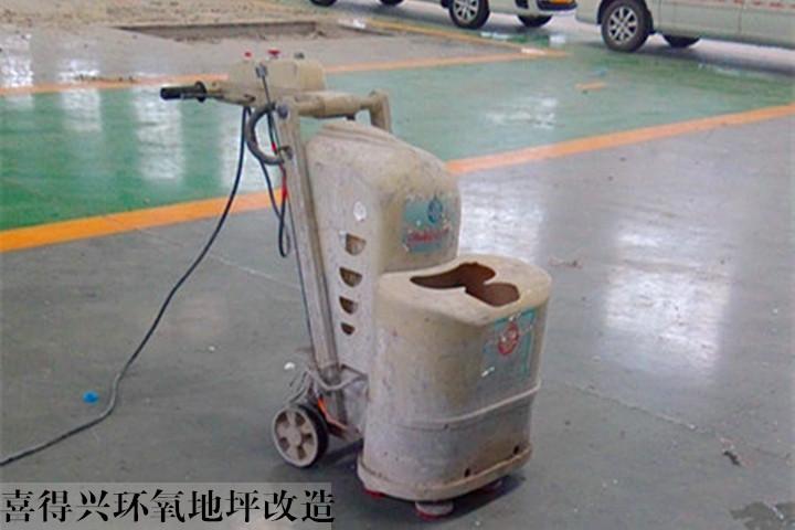 环氧地坪硬化改造