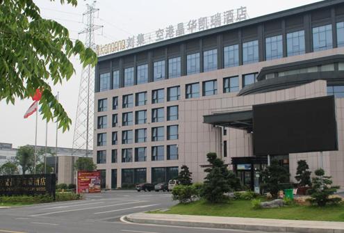 刘集空港晶华酒店石材研磨结晶施工
