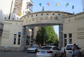 襄阳职业技术学院教学楼水磨石翻新