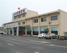襄阳二汽车辆管理服务站旧水磨石地坪翻新(水晶渗硅)