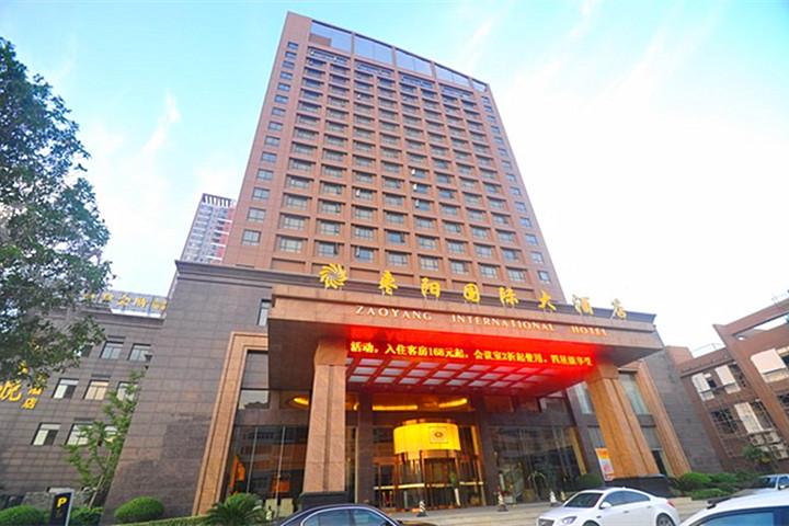 枣阳国际大酒店客房石材水斑治理及石材修补