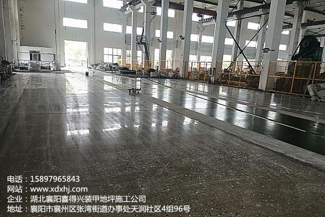 东特锻造,湖北省高新技术企业——车间旧混凝土地面翻新