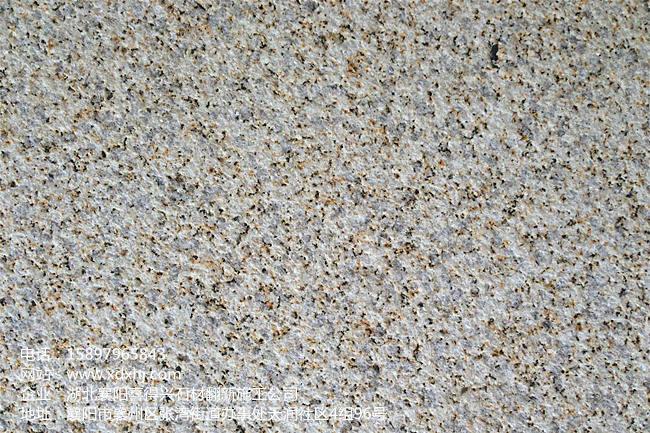 恒大翡翠华庭——毛面石材地面清洗