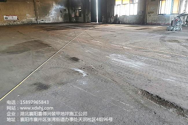 新东特锻造——车间混凝土地面修复翻新(二期)