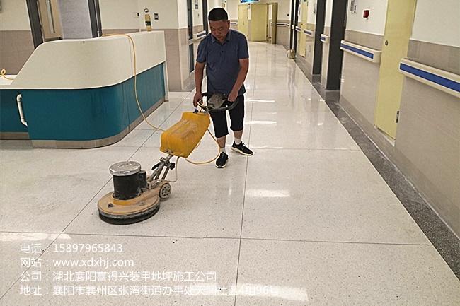 松滋第一人民医院——水磨石水晶渗硅
