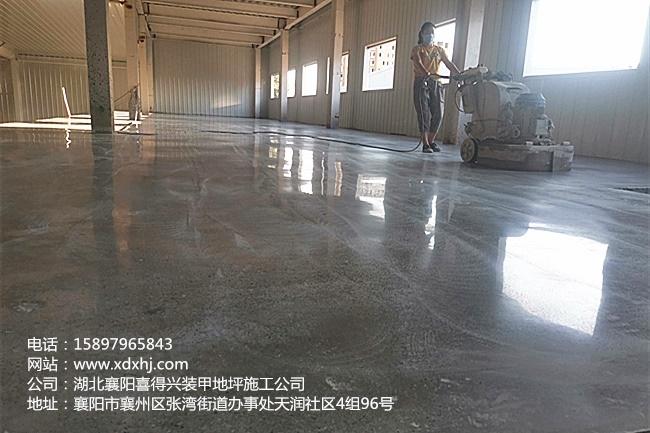 【河南】天扬光电——混凝土地面固化起灰起砂治理