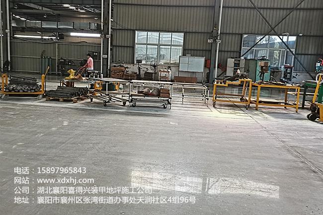 【湖北】聚欣源汽车零部件——仓库地面固化施工