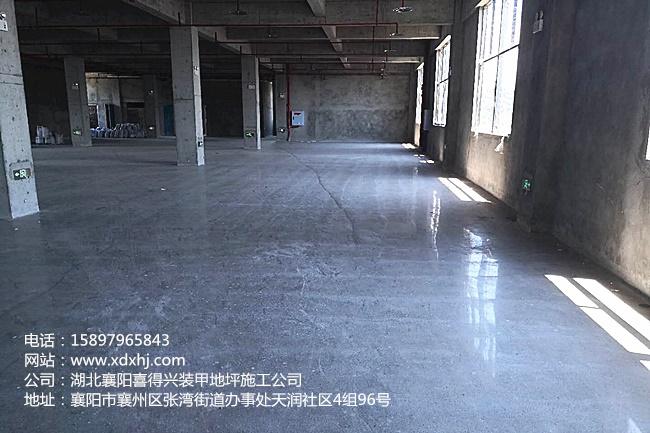 【重庆】彤典工艺品——混凝土地面固化
