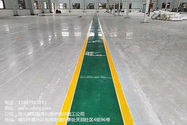 金兰工业园——车间水泥地面固化及染色